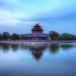Forbidden City China